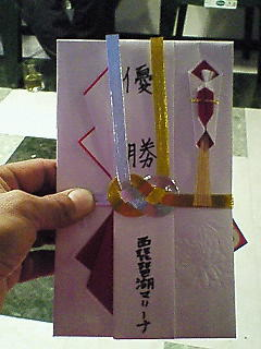 20061203171633