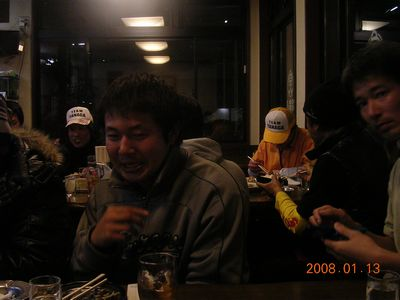 20080120210653.jpg