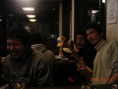 20080120210854.jpg