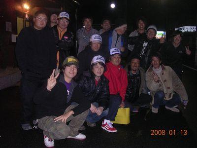 20080120211356.jpg