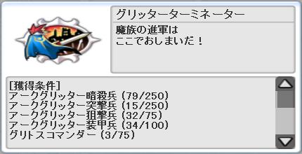 x2 2011-10-13 04-21-41-714-crop