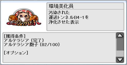 x2 2011-10-13 15-35-59-592-crop