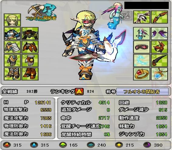 SC_ 2011-12-30 23-12-43-116-crop
