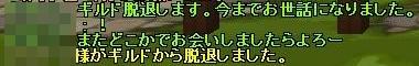 SC_2011_10_13_14_32_10_-crop.jpg