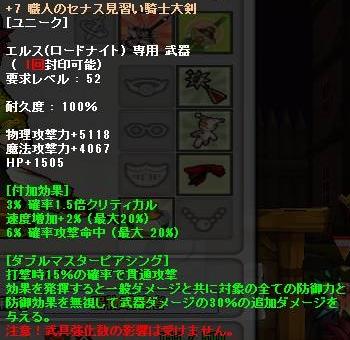 SC_2011_10_4_19_26_9_-crop.jpg