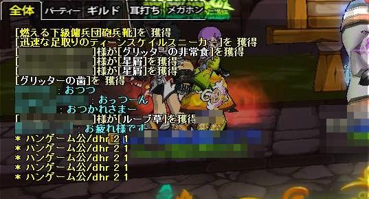 SC_2011_9_29_2_35_0_-crop_20110929163704.jpg