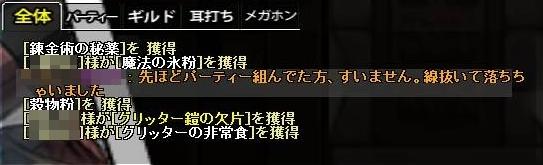 SC_2011_9_30_1_50_6_-crop.jpg