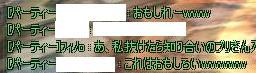 2_20071224102642.jpg