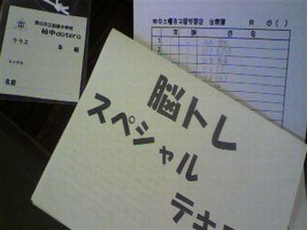 2011082009430000.jpg