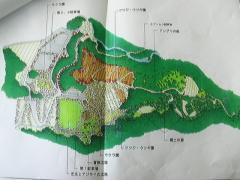 グリーンピア計画.