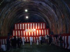 九州新幹線トンネル貫通式