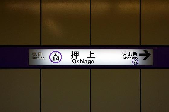IMGP2578.jpg