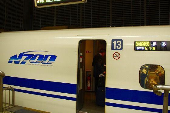 IMGP2843.jpg