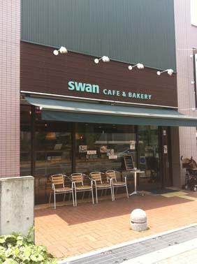 swan cafe & bakery 1