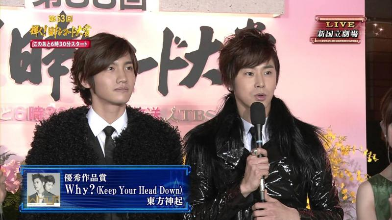 れ111230 TVXQ Japan Record Award Interview.mp4_000018118