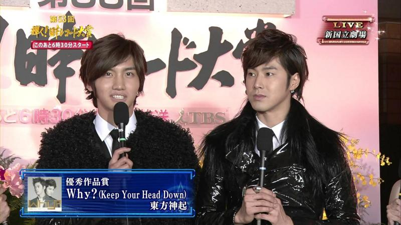 れ111230 TVXQ Japan Record Award Interview.mp4_000047580
