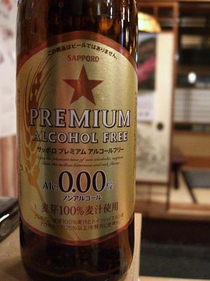 サッポロプレミアムノンアルコールビール