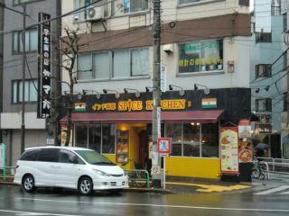 11.02.11_スパイスキッチン_御茶ノ水 (5)