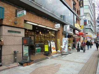 11.02.18_スマトラカレー共栄堂_神保町 (6)