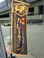 11.02.25_ナンカレー_九段北 (1)