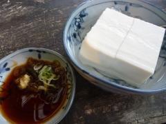 大山豆腐♪