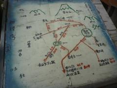 大山の地図