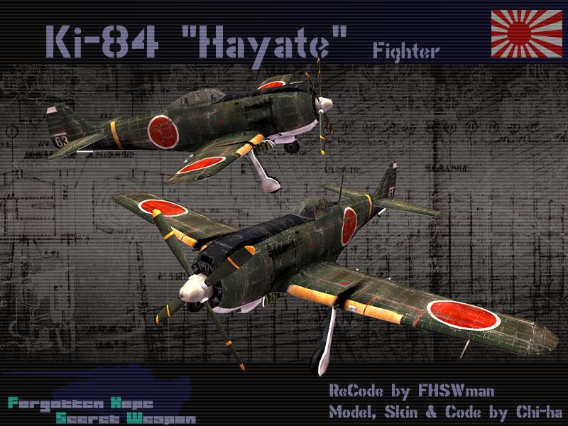 SS_Hayate_TOP