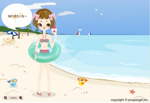 スクリーンショット(2011-07-15 9.40.16)