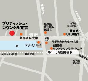 japan-map-tokyo-print_icon-2.jpg