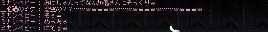 yuusann1.jpg