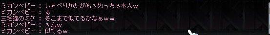 yuusann2.jpg