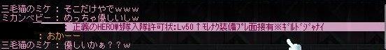 yuusann4.jpg