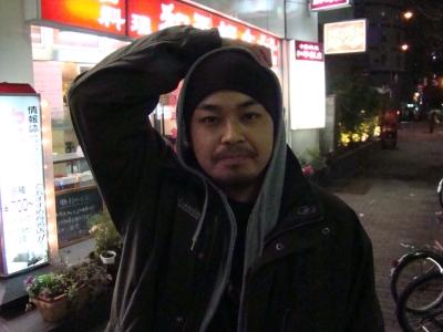 東京勘定屋 001