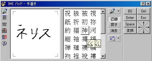 20071017171752.jpg