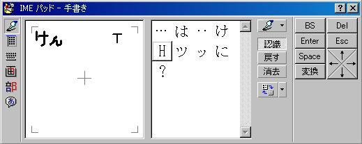 20071019203253.jpg