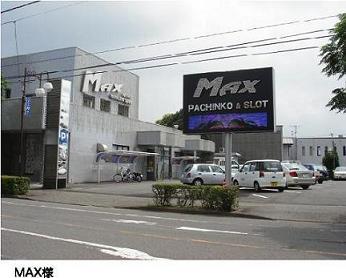 MAX001.jpg