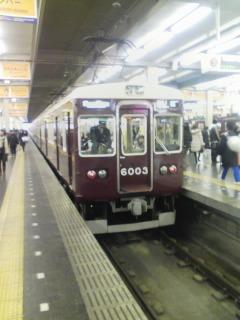 阪急電車・・・