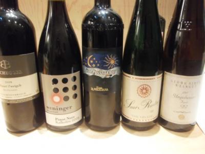桑山ワイン