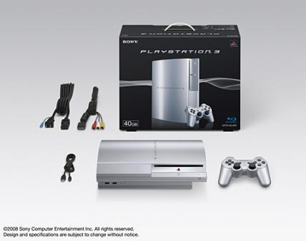 PS3本体 サテン・シルバー