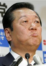 小沢辞任会見