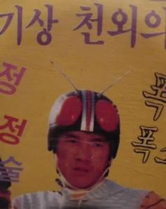 仮面ライダー? 韓国版