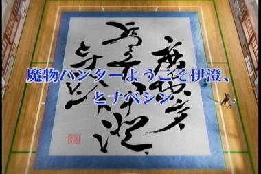 0711040959400.mpg_000306452.jpg