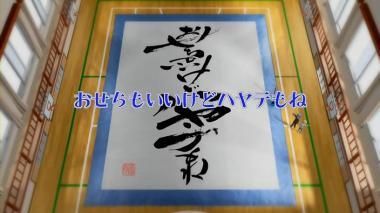 [Zero-Raws] Hayate no Gotoku! 40 (D-TX DivX6.6 704x396 120fps).avi_000201543
