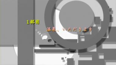 [aniserv] Minami-ke Okawari - 01 - 「温泉、いただきます」 (DivX6.6 1280x720 120fps[ED60]).avi_000136845