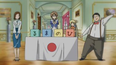 [moyism] Hayate the Combat Butler - 42 (RAW).avi_000440248