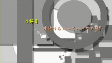 Minami-ke Okawari - 04 RAW (D-TX DivX6.6 704x396 120fps[ED60]).avi_000204954