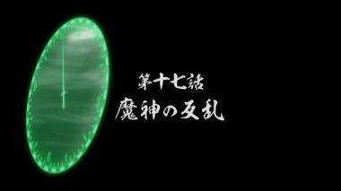 [www.eien-acg.com]レンタルマギカ/第17話「魔神の反乱」(D-TVS DivX6.6 704x396 120fps[OPED60]).avi_000160618