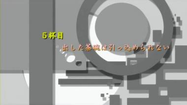 Minami-ke Okawari - 05 RAW (D-TX DivX6.6 704x396 120fps[ED60]).avi_000126334