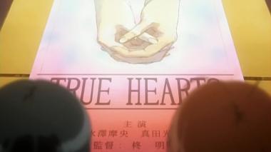 [www.eien-acg.com]キミキス pure rouge/第19話「true heart」(D-MBS_1280x720 DivX6.7).avi_000882715