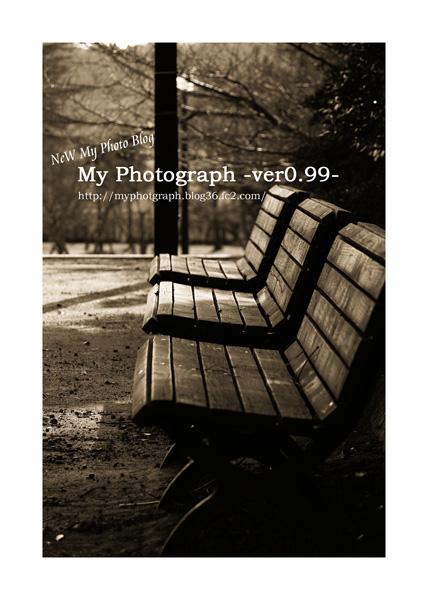 デジタル一眼レフの写真ブログ